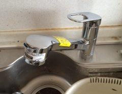 台所シャワー水栓交換のイメージ