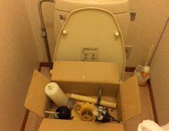 トイレ水漏れのイメージ